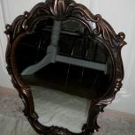 Зеркала овальные  в металлической оправе 1982 года, Челябинск