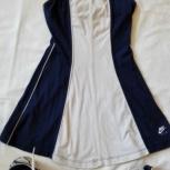 Платье для Фитнеса Nike, Челябинск