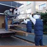 Грузчики грузоперевозки переезд, Челябинск