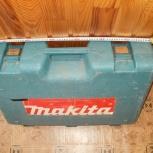 Большой кейс от перфоратора Makita  8246076 в отл сост., Челябинск