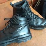 Ботинки Nike еврозима., Челябинск