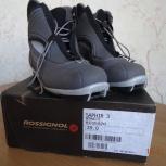 Продам лыжи FISCHER и лыжные ботинки ROSSIGNOL Saphir 3, Челябинск