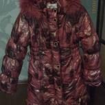 пальто зимнее 134 см, Челябинск