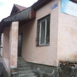стоматологию продам, Челябинск