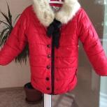 Продам куртку для девочки, Челябинск