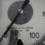 Весы крановые динамометрические 10 тонн (10 кН), Челябинск
