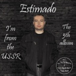 CD Estimado - I'm From The USSR, Челябинск