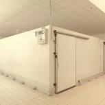 Холодильная сплит-система, Челябинск