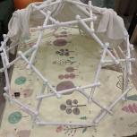 Детский игровой домик-палатка-шатер-купол-паутинка, Челябинск