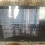 samsung le40d551k2w разбит экран.Отправлю блоками,почтой,ТК, Челябинск