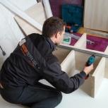 Мастер на все руки ремонт обстановки, вещей, Челябинск