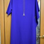 Продам платье, размер 48-50, Челябинск