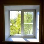 Пластиковые окна, Челябинск