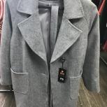 пальто разные,новые, Челябинск