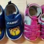 Обувь Для девочки  22р, Челябинск