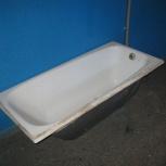 Закуп чугунных ванны металлолома, Челябинск