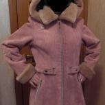 Молодежное зимнее пальто на меховом подкладе, размер 46-48, Челябинск