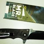 Тактический нож mr blade smith black original оригинальный, Челябинск