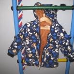 Продам демисезонную куртку р.92, Челябинск