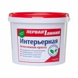 Краска вд Первая линия интерьерная!, Челябинск