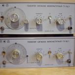Генератор Г3-112, Челябинск
