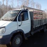 Грузоперевозки на автомашине газель, Челябинск