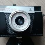 Фотоаппарат Смена 8М, Челябинск