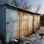 Гараж, 26 м², Челябинск