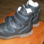 Продам ортопедические ботинки, Челябинск