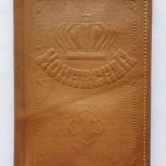 Портмоне ссср 1970-е кожаное ручная работа, Челябинск