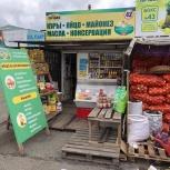 Оптово-розничная торговая точка, Челябинск