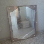 Зеркало двойное,с фацетом,настенное,новое., Челябинск