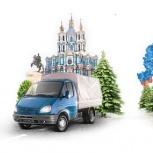 Междугородние перевозки грузов из Челябинска по России, Челябинск