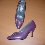 Туфли сиреневые «Centrotex». р36, Челябинск