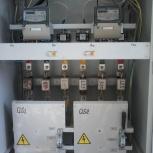 Электрик (электромонтаж), Челябинск