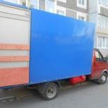 Услуги грузчиков, переезд, доставка, Челябинск
