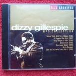 Mp 3   -    jazz ! Dizzy gillespie  (труба), Челябинск