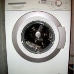 Вывоз стиральных машин, Челябинск