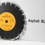 диск для резки асфальта 350 мм посадка 25.4 мм новый, Челябинск