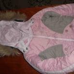 Зимний комбинезон куртка, Челябинск
