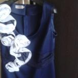 Платье на торжество. 48-50рр., Челябинск