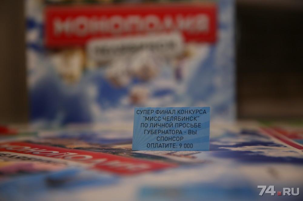 Подать объявление бесплатно в челябинске на 74 ру дать объявление опродаже квартиры