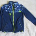 Детская куртка флисовая 122 размера, Челябинск
