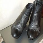 Ботинки кожаные, Челябинск