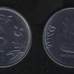 Монеты Индии, Челябинск