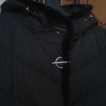 Зимняя куртка 58-60 размера, Челябинск