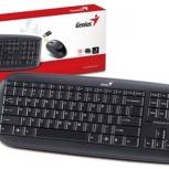 продам беспроводную клавиатуру с мышью Genius SlimStar 8000X, Челябинск