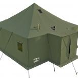 "Армейская палатка ""уст-56"", Челябинск"