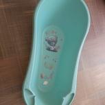 Детская ванна 100см х 42см, Челябинск