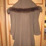 Пальто демисезонное драповое с шарфом, отороченным мехом., Челябинск